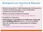biological loa genetics behavior