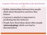 cognitive theories and models in the real world