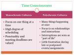 time consciousness