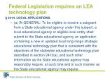 federal legislation requires an lea technology plan