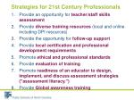 strategies for 21st century professionals