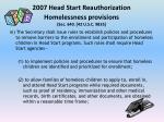 2007 head start reauthorization homelessness provisions sec 640 42 u s c 9835