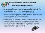2007 head start reauthorization homelessness provisions