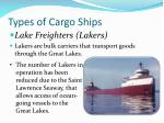 types of cargo ships2