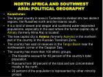 north africa and southwest asia political geography18