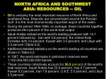 north africa and southwest asia resoources oil