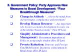 ii government policy party approves new measures to boost development four breakthrough measures