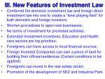 iii new features of investment law