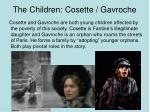 the children cosette gavroche