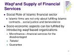 waqf and supply of financial services