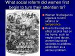 what social reform did women first begin to turn their attention to