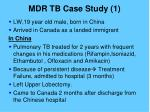 mdr tb case study 1