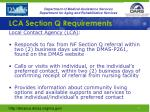 lca section q requirements1