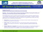 nf section q requirements3