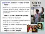 mds 3 0 manual23