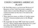 union carbides american plant