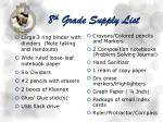 8 th grade supply list