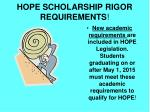 hope scholarship rigor requirements