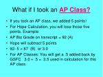 what if i took an ap class