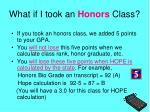 what if i took an honors class