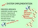 system implementation2