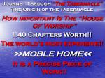 journey through the tabernacle the origin of the tabernacle