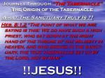 journey through the tabernacle the origin of the tabernacle1