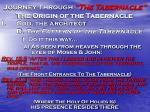 journey through the tabernacle the origin of the tabernacle14