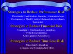 strategies to reduce performance risk