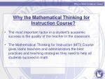 why a math initiative class1