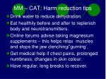mm cat harm reduction tips1