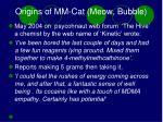 origins of mm cat meow bubble
