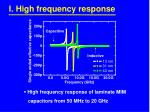 i high frequency response