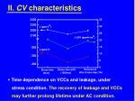 ii cv characteristics4