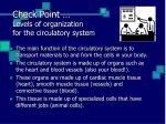check point levels of organization for the circulatory system