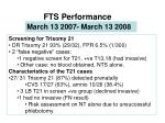 fts performance1