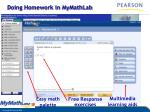 doing homework in mymathlab