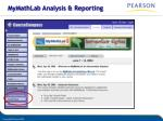 mymathlab analysis reporting