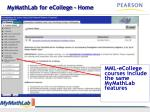 mymathlab for ecollege home