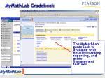 mymathlab gradebook