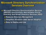 microsoft directory synchronization services overview