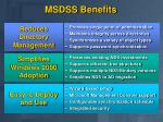 msdss benefits