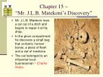 chapter 15 mr j l b matekoni s discovery