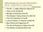further reading from alexander mccall smith the no 1 ladies detective agency series