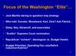 focus of the washington elite