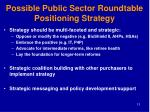 possible public sector roundtable positioning strategy
