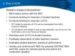 2 role of scm