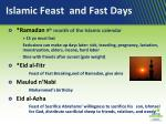 islamic feast and fast days