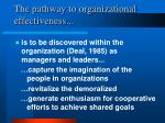the pathway to organizational effectiveness