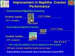 improvement in naphtha cracker performance